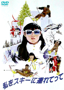 Ski3_2